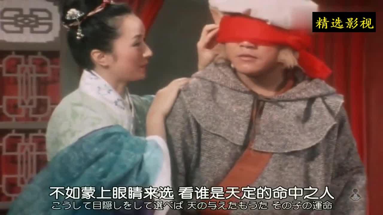 日本西游记:乌巢禅师用美人计来试探八戒,后者果然上当