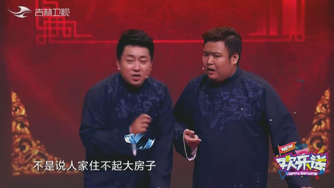 刘骥悄悄占便宜,一边说张翰文他爸爸有钱一边拍胸口,太逗了!