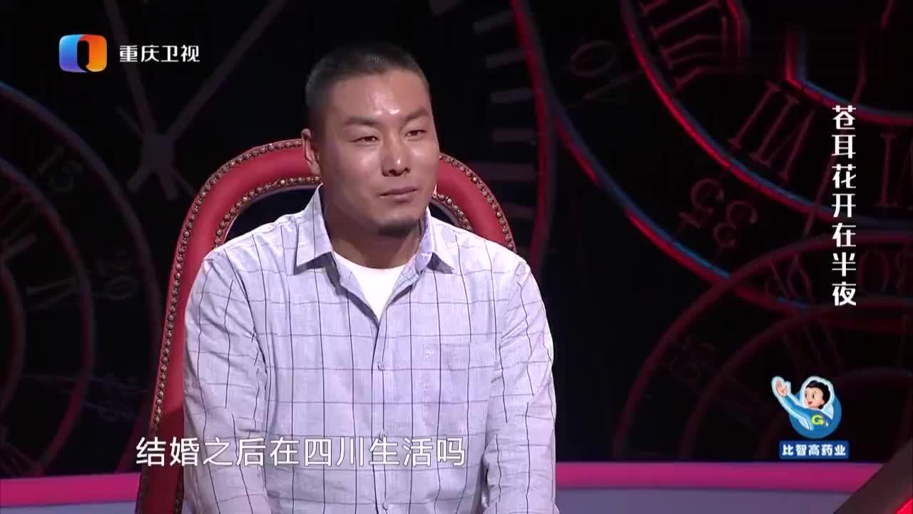 丈夫仅有初中文化却靠自己在北京买房涂磊得知真相后连连称赞