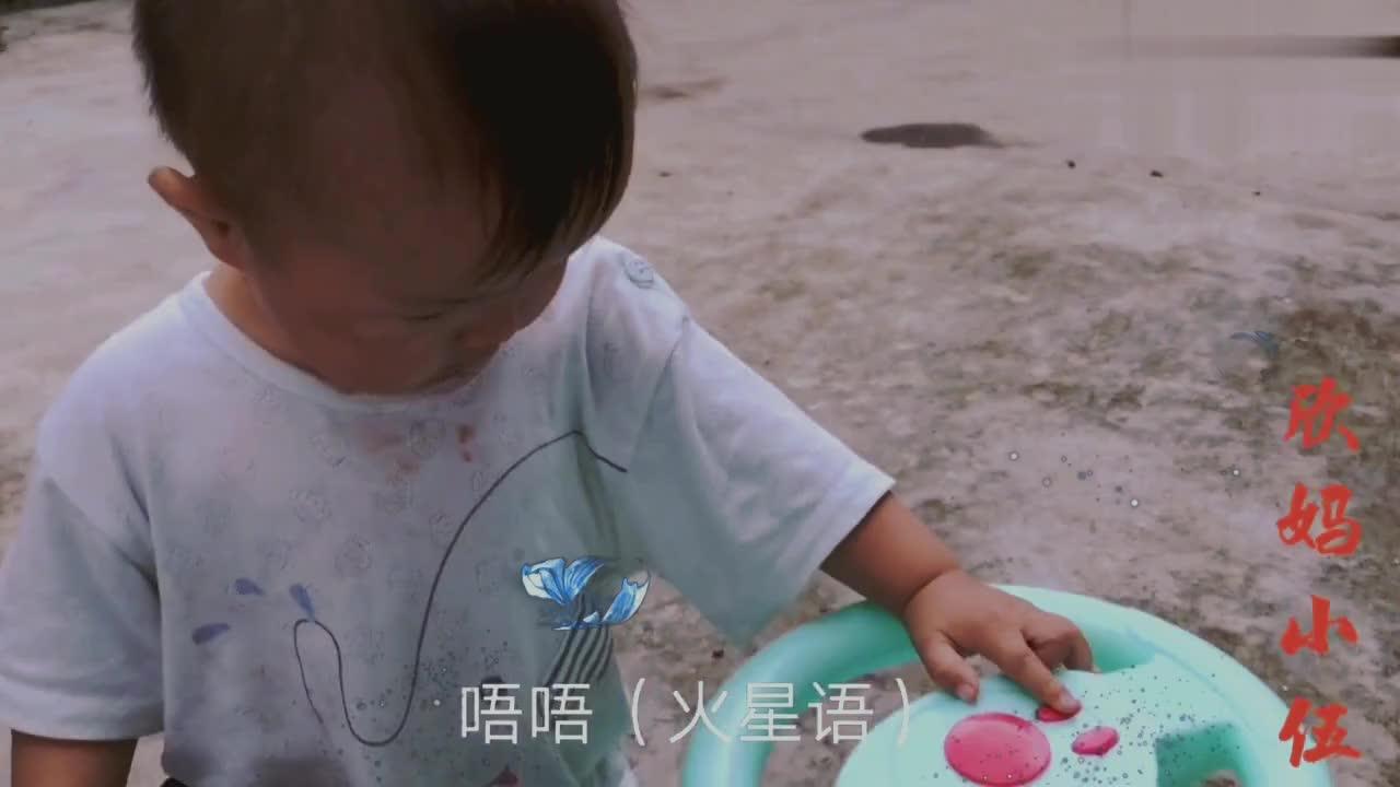 宝宝的火星语,和宝妈玩得不与乐乎!