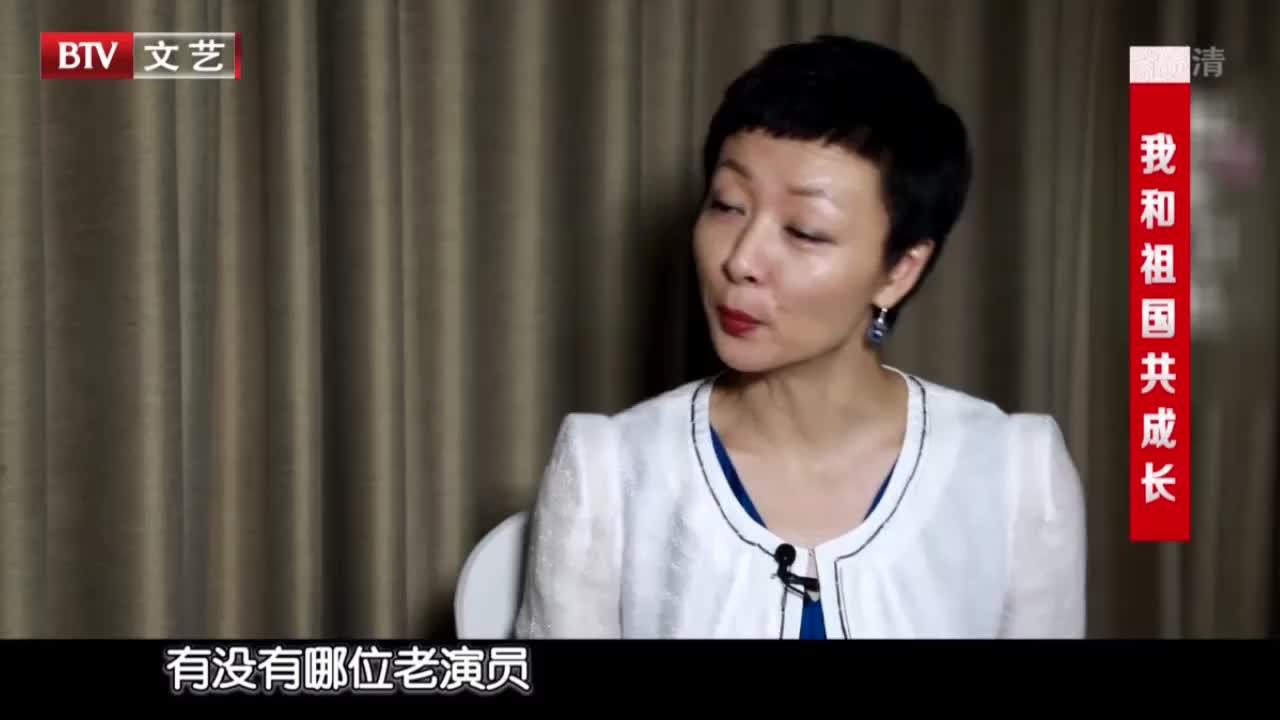 八十三岁牛犇入党九十三岁秦怡是介绍人佟丽娅感动落泪