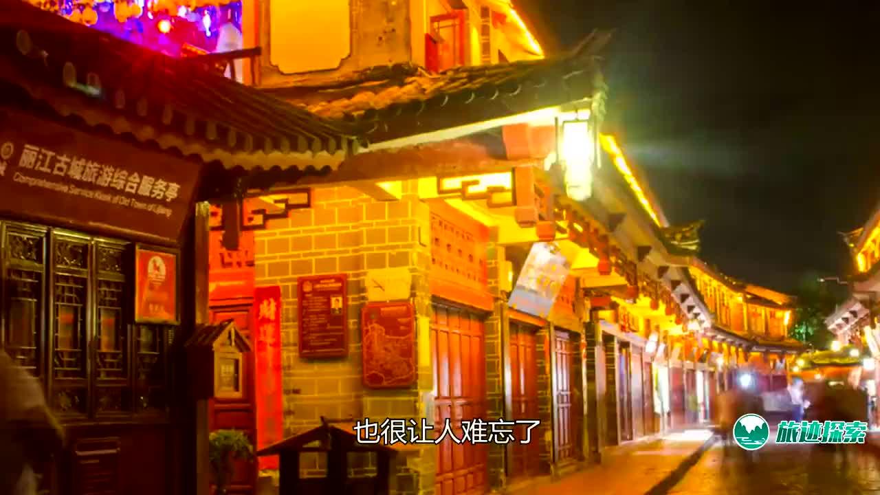 中国最美村庄联合国,钦定为世界第一村,却鲜为人知