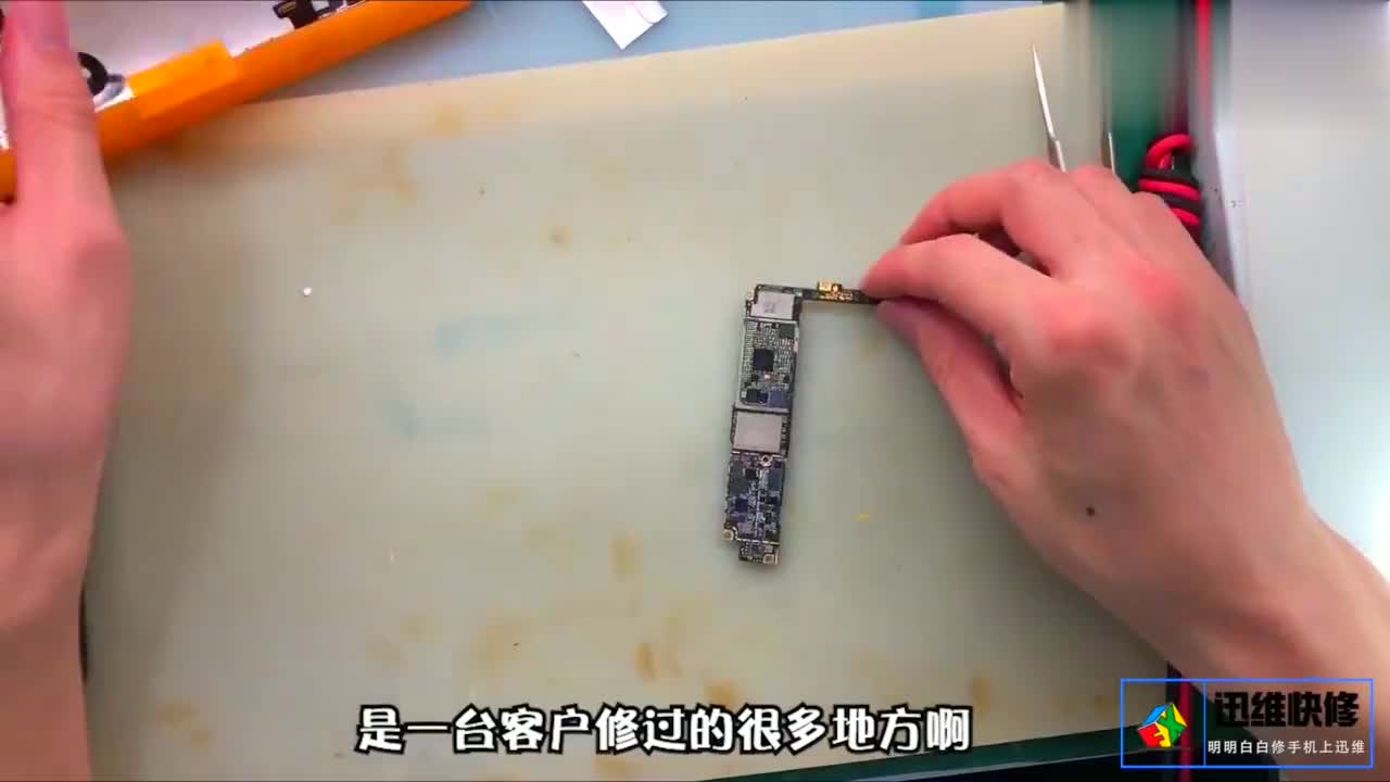 iPhone 7P手机无法开机,多次修过为什么不建议维修?原因在这