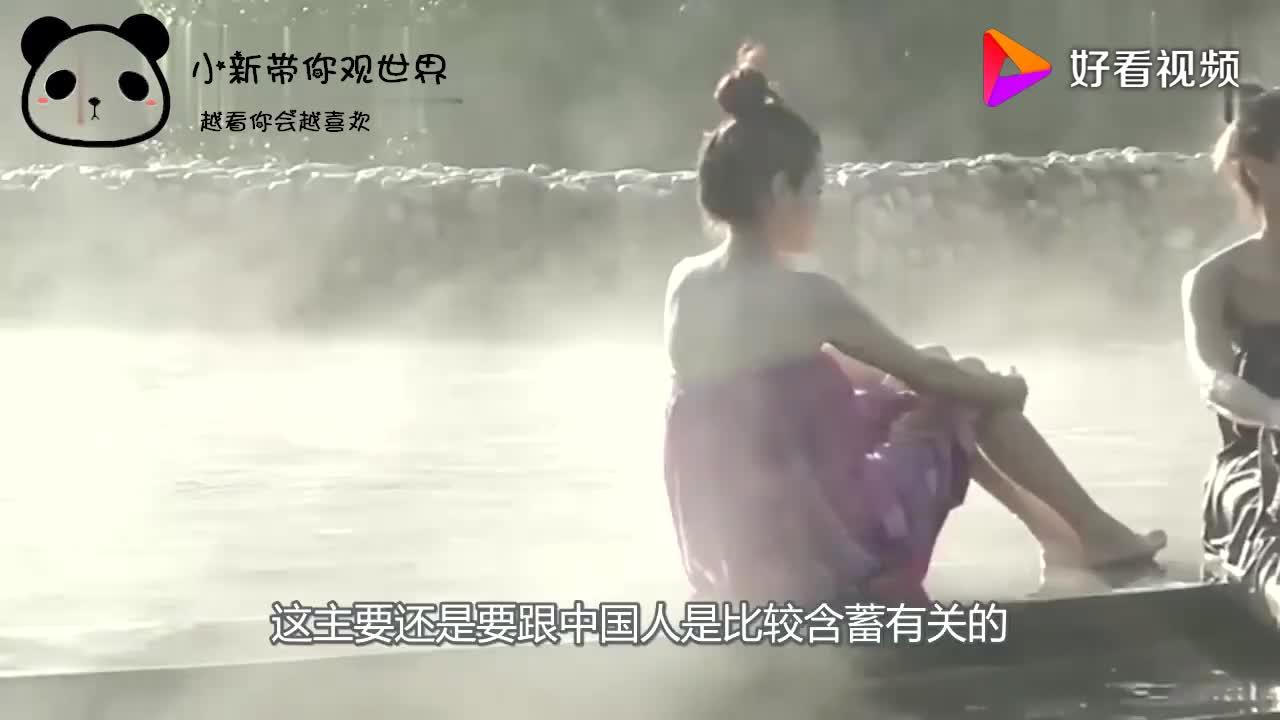 泰国泡温泉女性是怎么保护隐私的毕竟泰国温泉是不分性别的