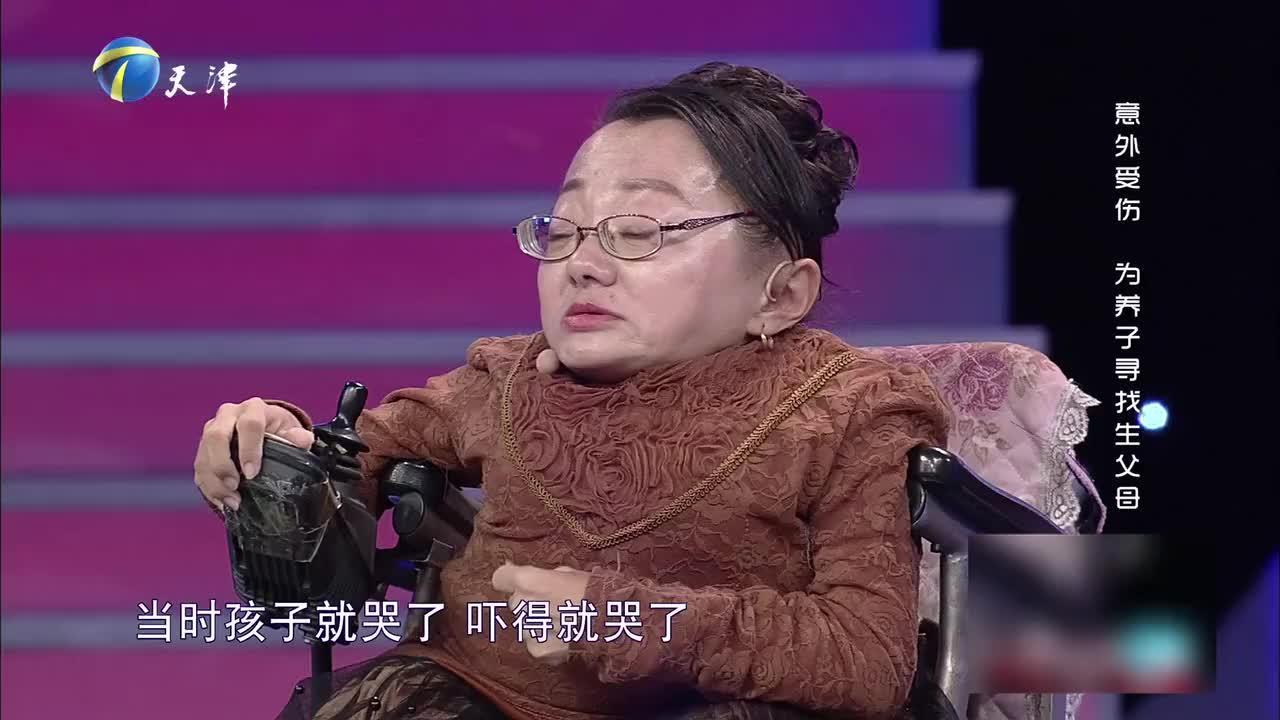 瓷娃娃患者宋冰心身受重伤,危难之时首先考虑的是儿子的抚养问题