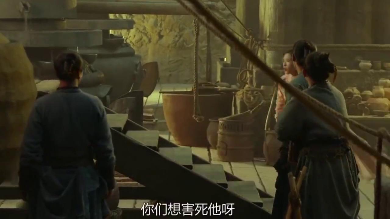 唐艺昕为给肖战捉虫子,与其深情对视,接下来的剧情不太对啊