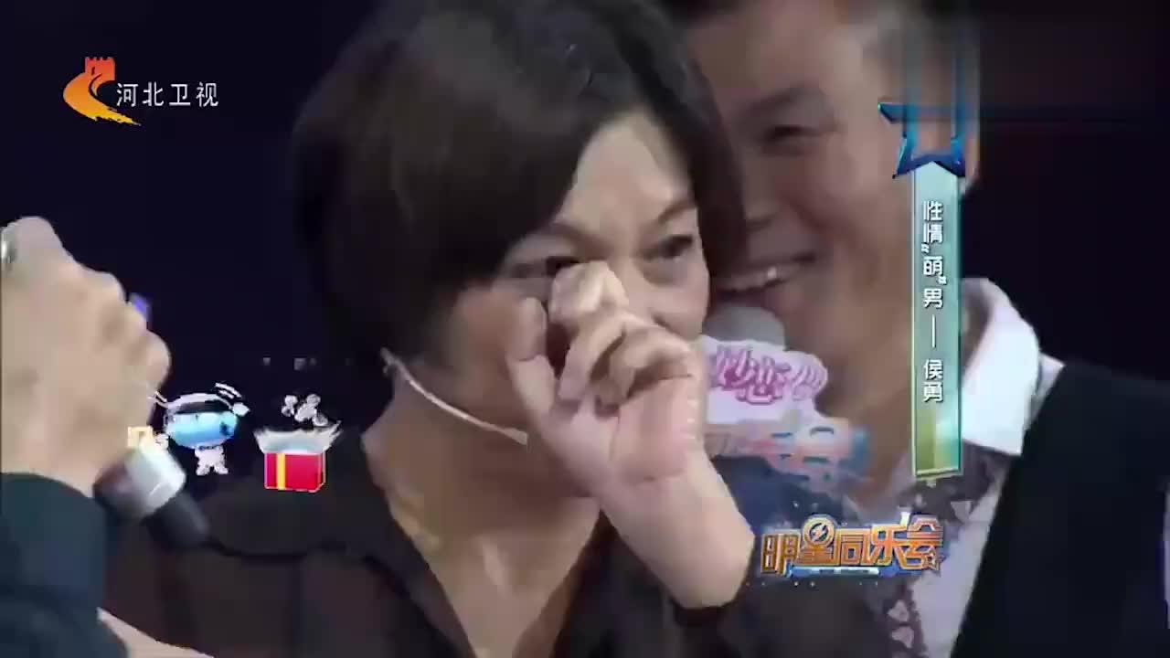 明星同乐会:侯勇老友流下激动的泪水,那时候的友情真是太深了!