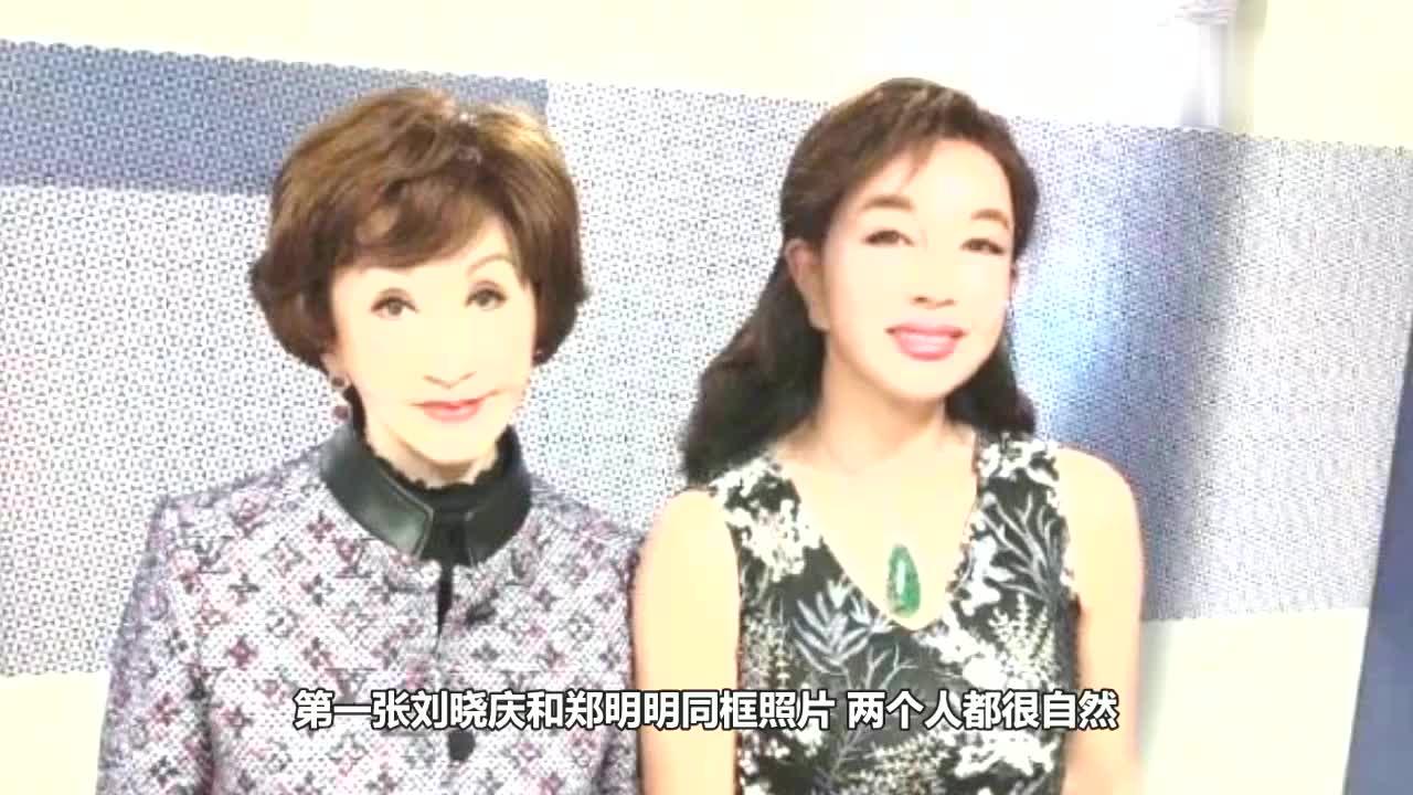 67岁刘晓庆晒自拍耳朵都变形被网友群嘲P图过度后秒