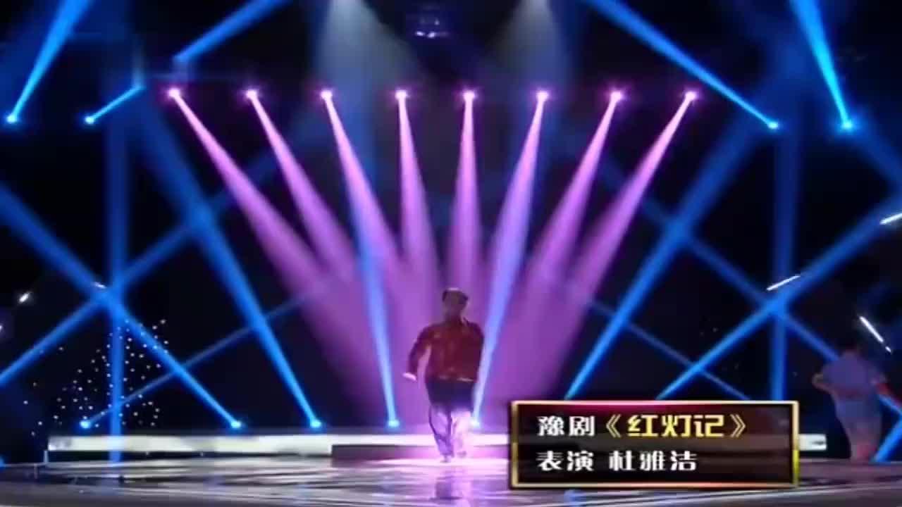 豫剧红灯记选段杜雅洁演唱听奶奶讲革命英勇悲壮