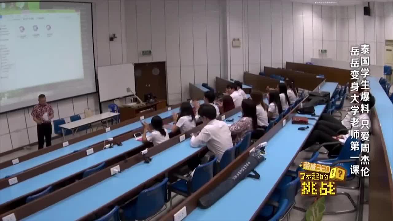 泰国学生上台自我介绍准备的是相声表演岳云鹏抢我饭碗