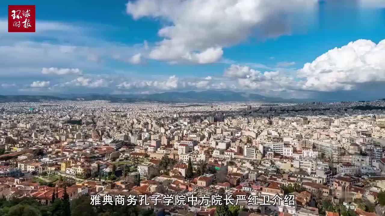 """希腊掀起""""汉语热"""",希腊学生踏上中国土地:一切都让我震撼了"""
