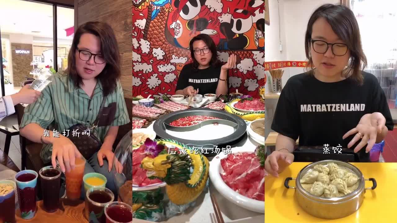 美食小姐姐吃火锅辩论猜猜浪老师能不能吃完