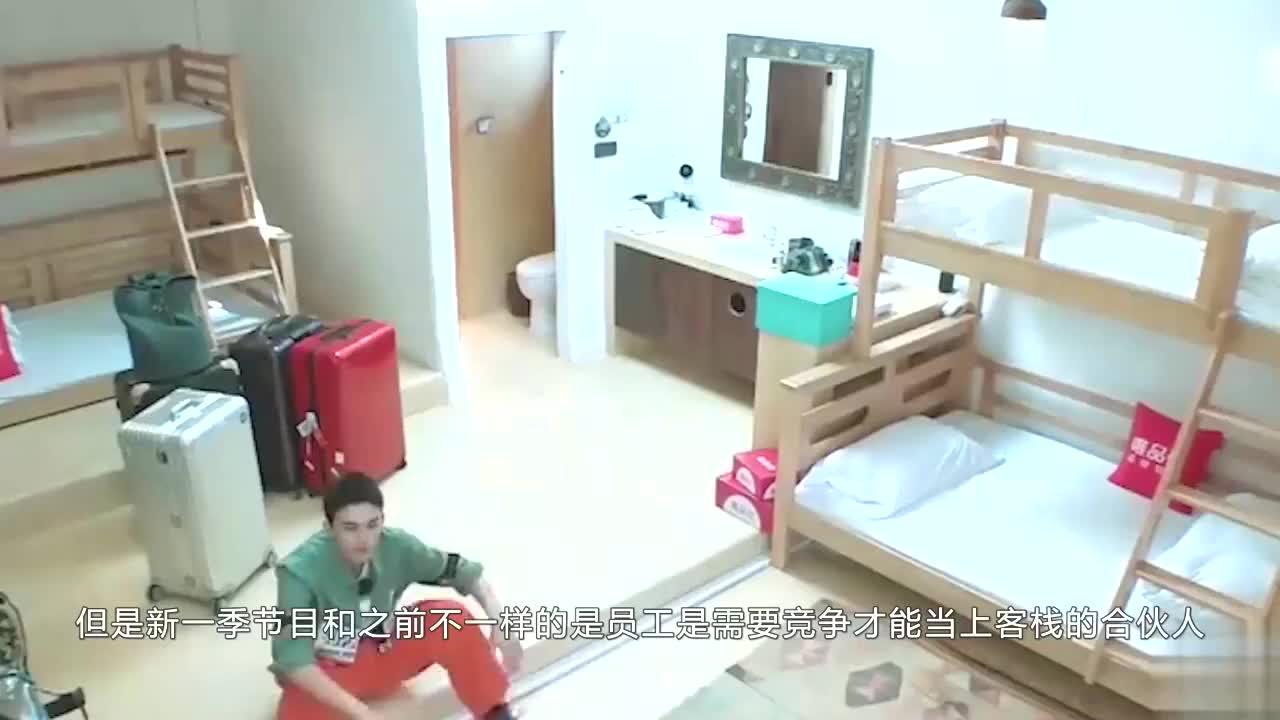 张翰吴磊迎接林心如谁注意她只拥抱了他网友玩区别对待
