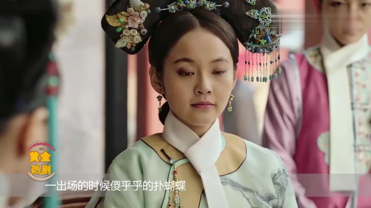 如易川King Ying Fei的精彩操作数比Hai Lan还多出杀魏艳婉心