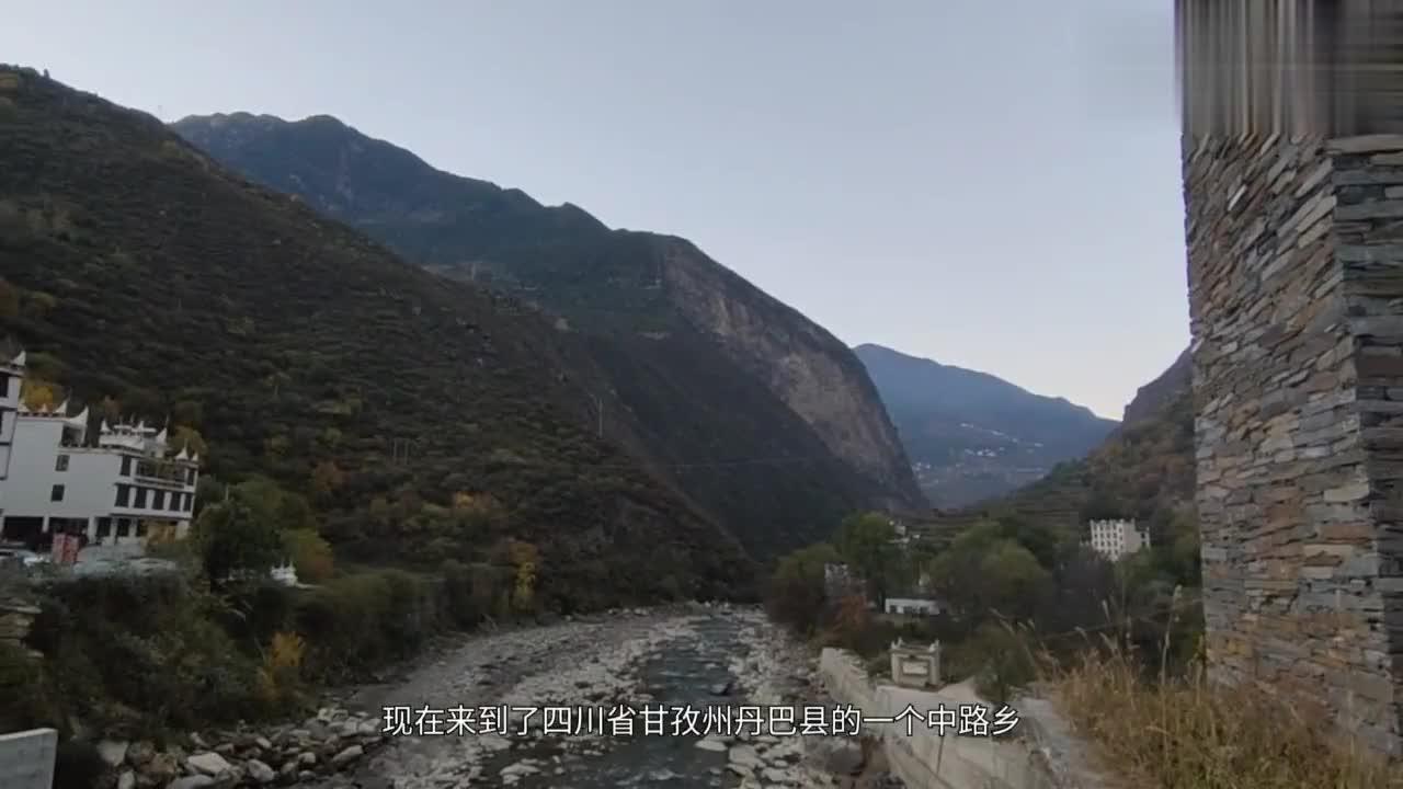 四川丹巴美人谷,景色不输甲居藏寨,山路堪比折多山关键还免费
