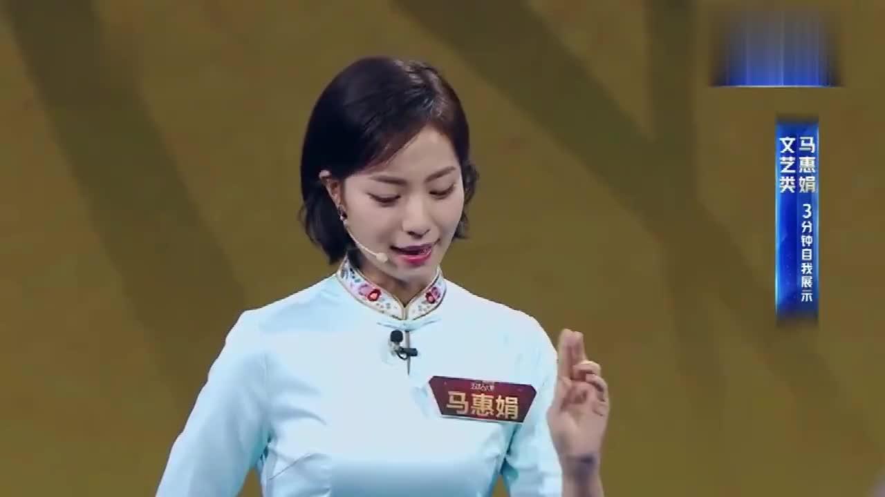 自我展示喜爱戏曲的马惠娟,讲述大武生王金璐献身艺术的一生