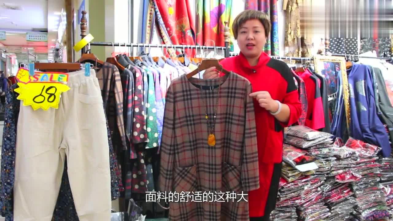 冬季新款罗马棉打底衫,格子控的福音,既洋气又保暖舒适