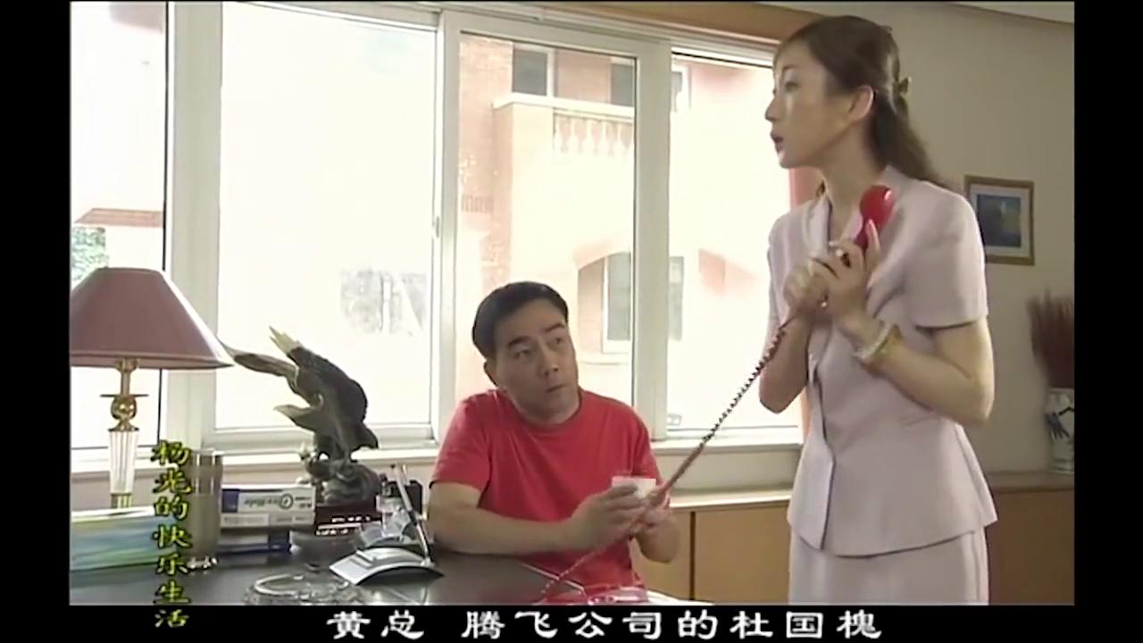 杨光救的老大妈是欠款公司老板的岳母,杨光这次终于成功拿到欠款