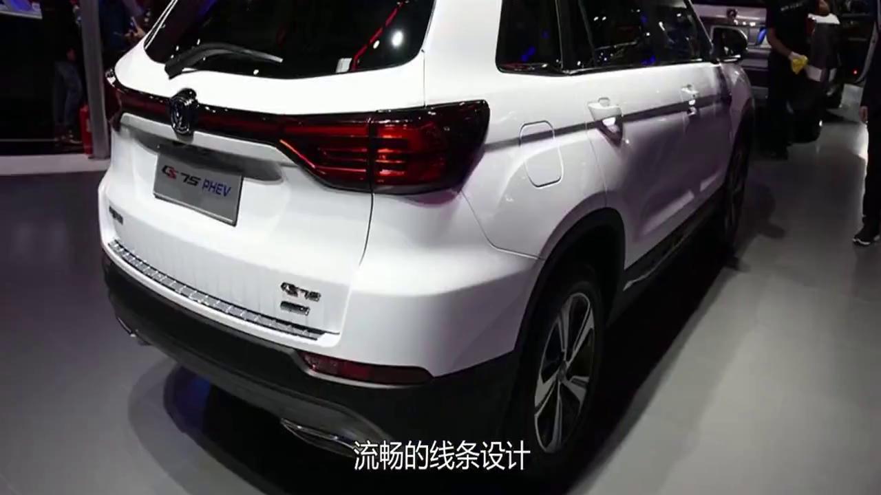 视频:自机油增多的问题后我们来看看长安CS75混动版!