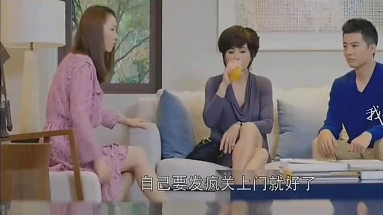 张黎黎被建宇吓懵,怀疑他得精神病,幸灾乐祸!