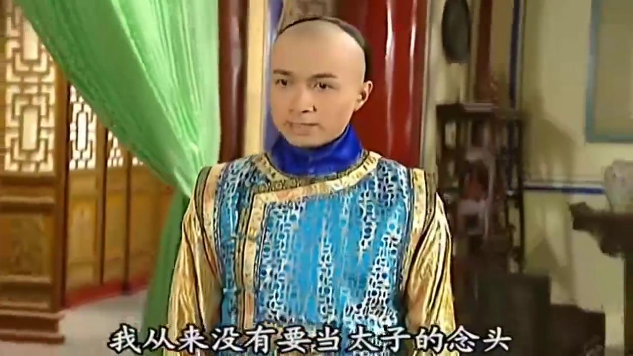 原来知画嫁给永琪是为了当皇后,永琪为了小燕子直接拒绝太子之位