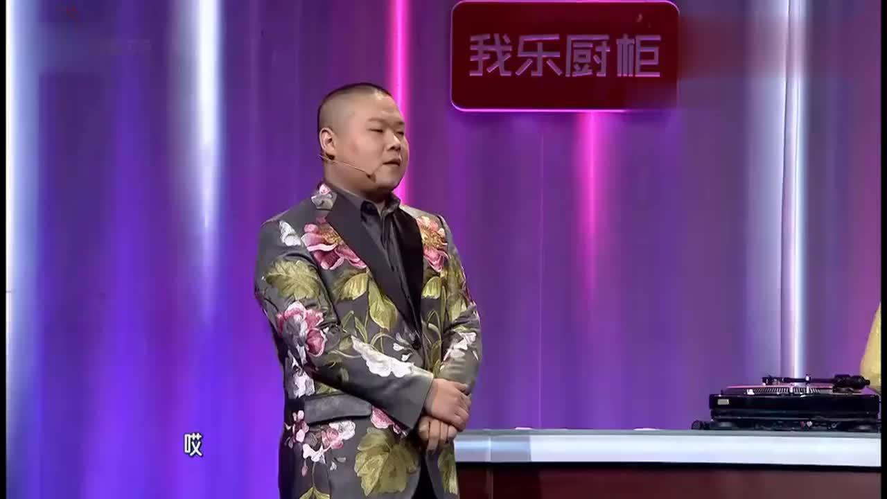 宋小宝当众模仿赵四 刘能 笑翻全场观众