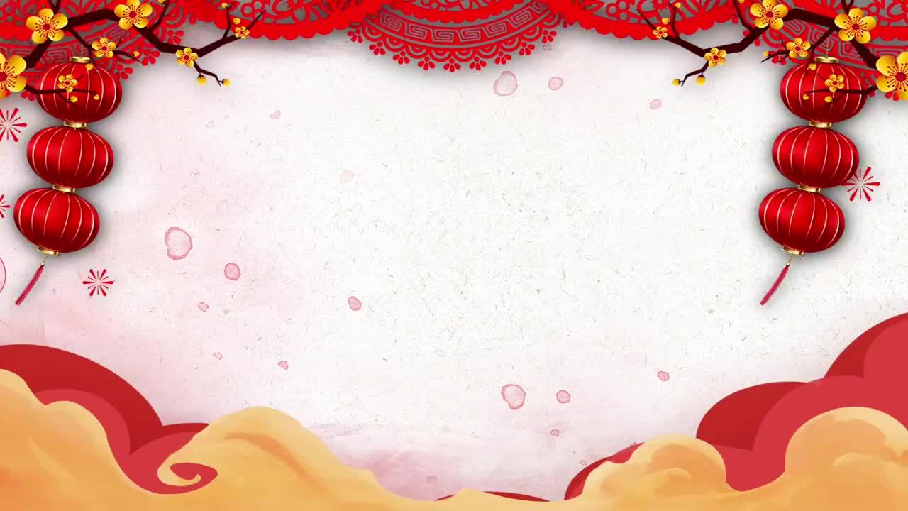 春节5大禁忌立马看看视频过年期间不要犯以免犯忌赶走运气