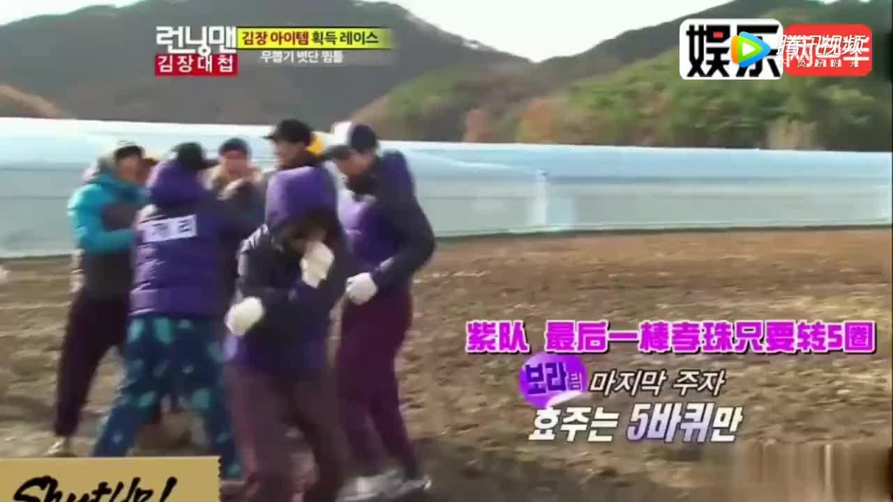 RunningMan抢萝卜这段太搞笑了韩孝周太可爱了