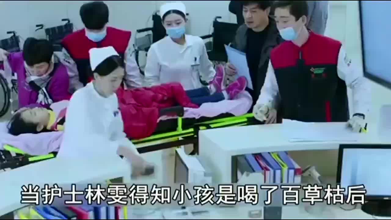 《急诊科医生》孩子一直念着作业没写完母亲泣不成声