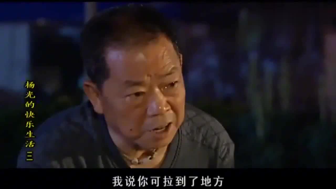 杨光跑黑车被查,说乘客是他亲姥爷,不料还真是交警的姥爷!