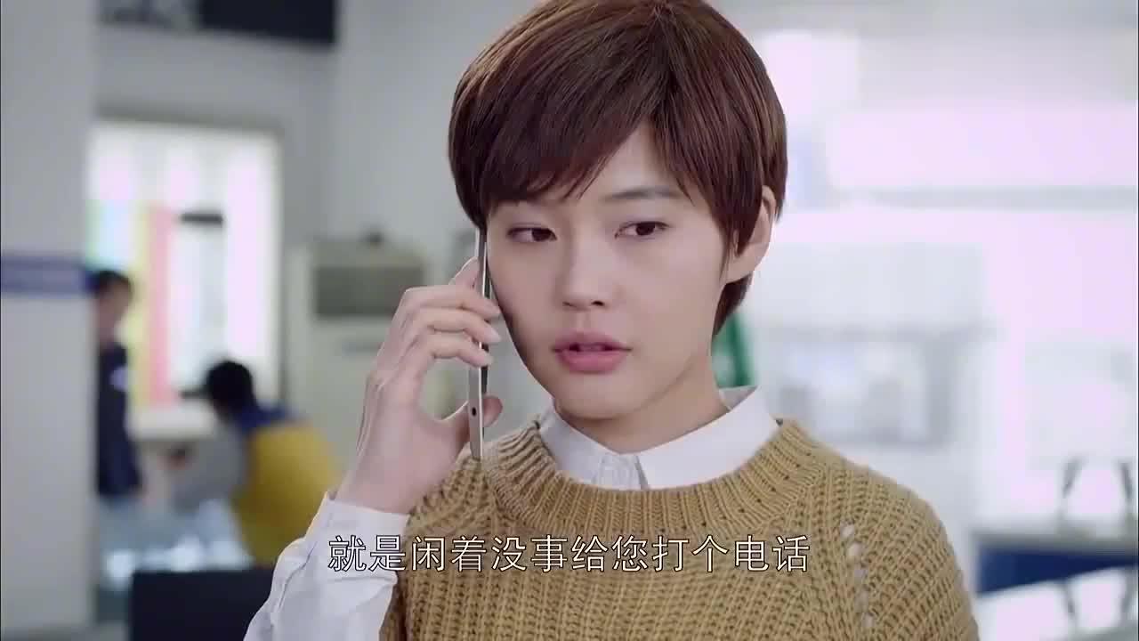 王欣伟知道自己被监控,故意打电话给张言,一段对话贼逗!