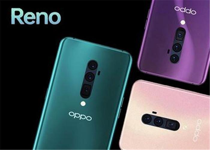 oppo Reno手机,4种机身那比象牙还要洁白光鲜的皮肤,