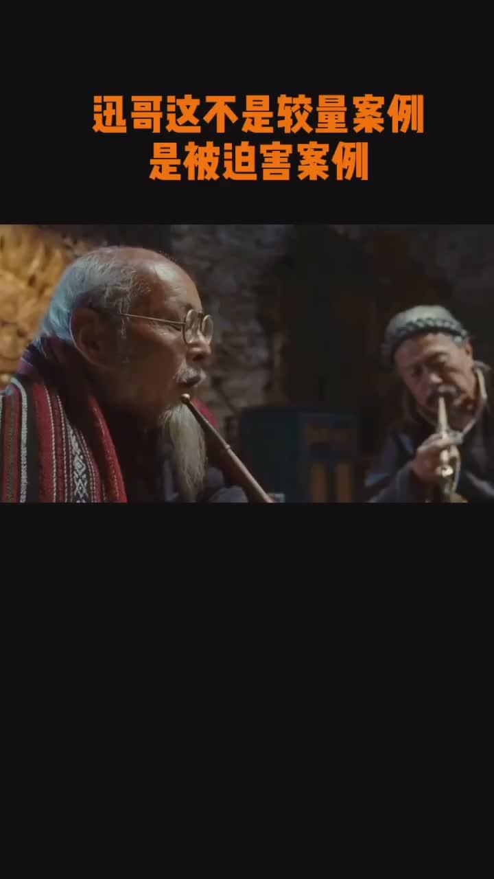 渤哥充分的表现了和孙漂亮一致的聪明和坏杀生黄渤王迅