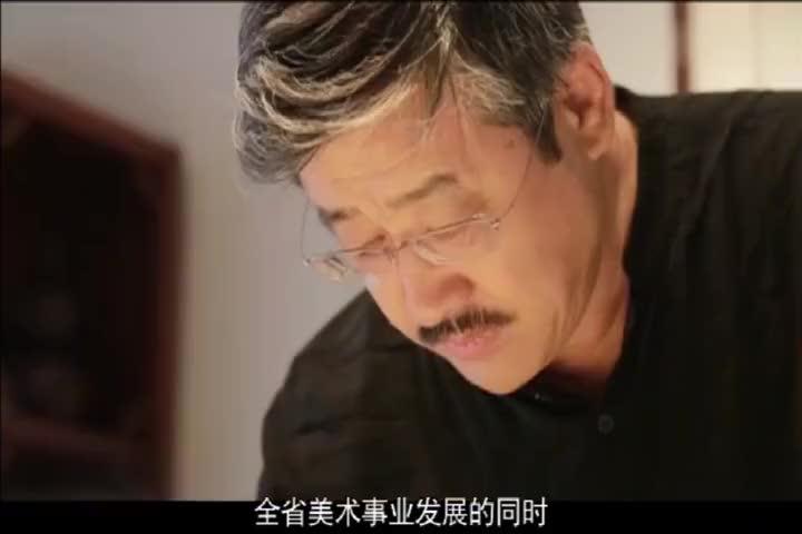 十省美协之山西省美术家协会主席王学辉