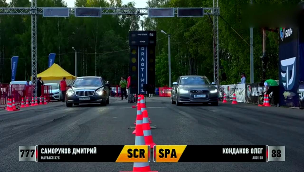 视频:迈巴赫57S 奥迪S8,迈巴赫竟然还跑不赢!