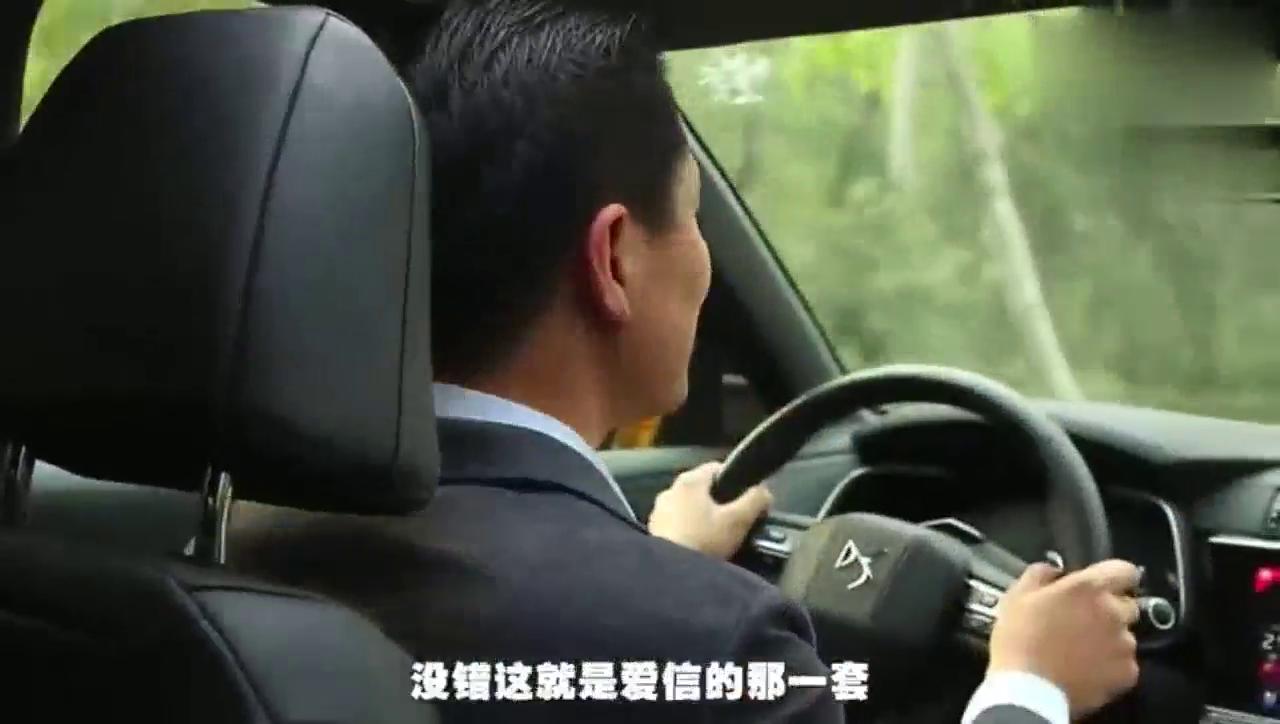 视频:法国高端SUV DS7试驾测评