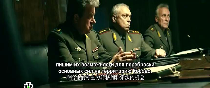最新战争片,俄罗斯陆军空军齐出动,想在北约前头占领科索沃机场