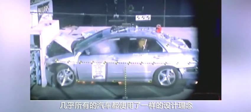 ACE高兼容性的车头结构设计,在车收到撞击时能充分的去吸收