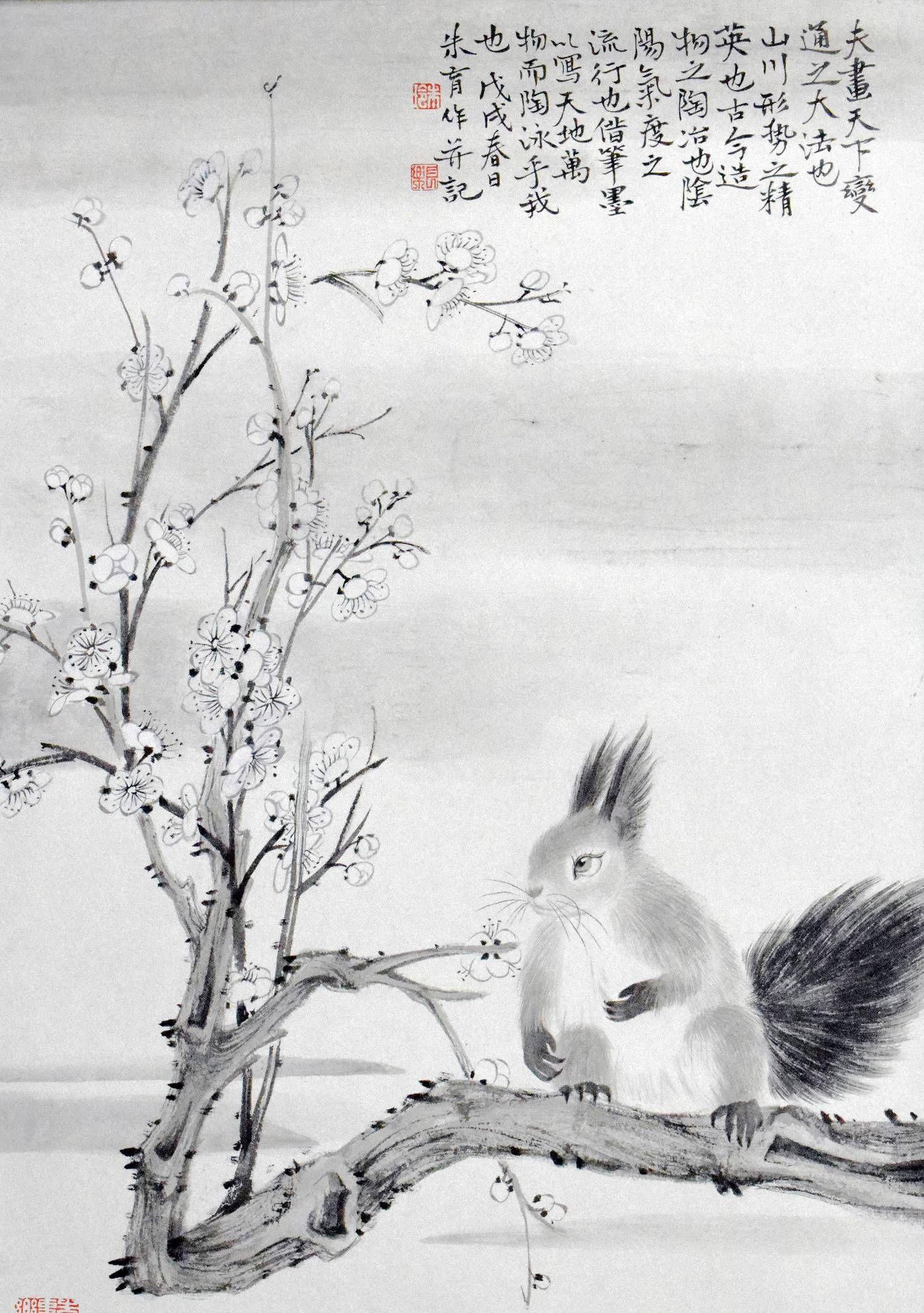 中央美术学院中国画学院毕业研究生朱育的松鼠系列绘画作品