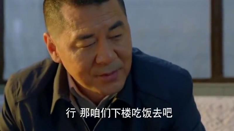 中国式关系:成功人士带女孩吃早饭,不料遇熟人,好尴尬!