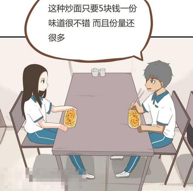 """贫穷父女:贫穷女儿没钱吃饭变身""""小可怜""""?两个人的午餐!"""