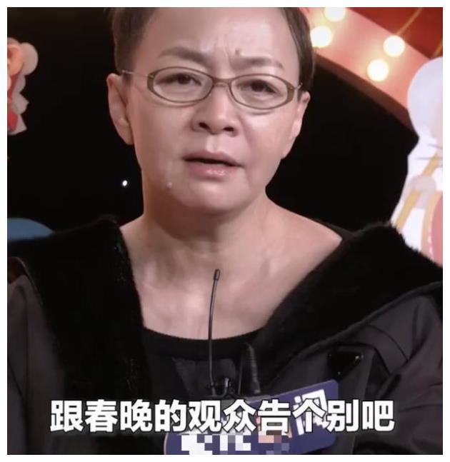 """宋丹丹今晚将跟春晚舞台告别,张国立、林永健陪她说""""再见"""""""