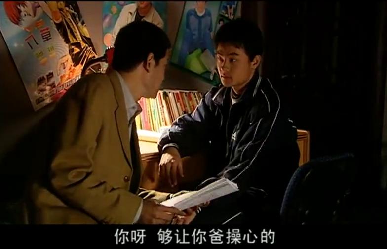 活乐:儿子学习不好,高考志愿却填了清华,气坏老爸