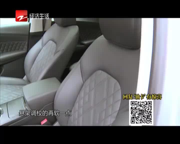 视频:德国宝沃再驭时代中型SUVBX7你也体验了吗