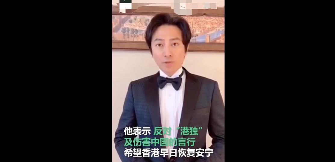 成龙周海媚钟镇涛等艺人发声表态,王嘉尔在演唱会上身披国旗