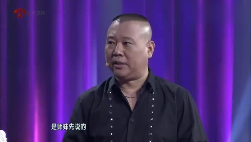 严宽揭秘追求杜若溪过程,硬生生被郭德纲说成著名历史!