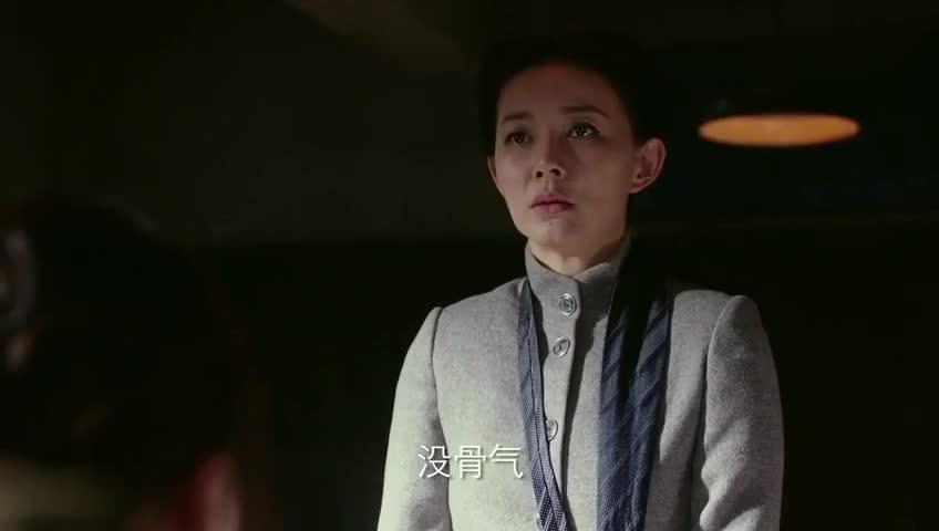 顾霜菊被捕受刑拒绝劝降还怒怼了肖成碧