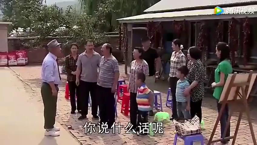 刘能你有多大能耐啊,孙女被欺负了,你跑人家里还想欺负回来啊?