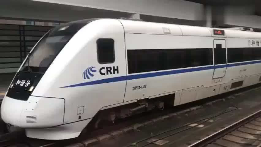 crh1a重联担当和谐号动车组d7525次加速驶离广州东vvvf声悦耳