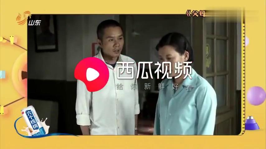 任帅《父母爱情》求婚刘琳,直言太冲动,刘琳却因此哭笑不得!
